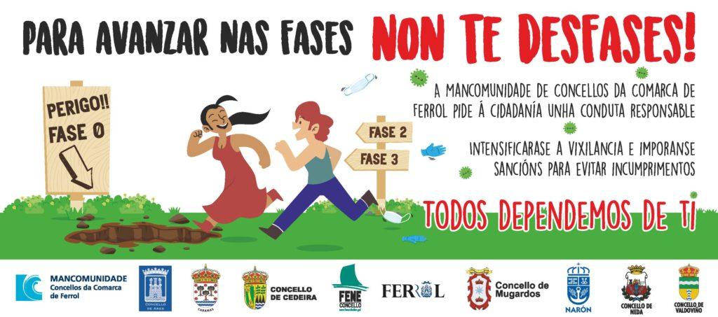 Anuncio para la Mancomunidade de Concellos da Comarca de Ferrol